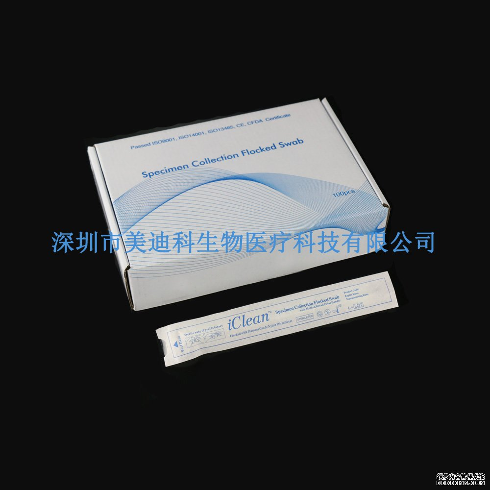 FS-93050